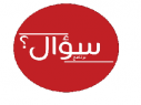 http://soaalpro.3abber.com/gallery/36247/previews/11037259_457082271123810_6773568613238091977_n.png